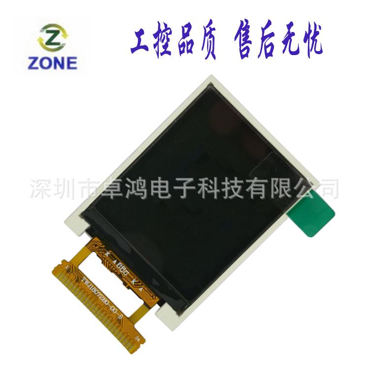 1.77寸TFT LCD液晶屏1.8寸显示屏ST7735S模块 24pin模组128X160