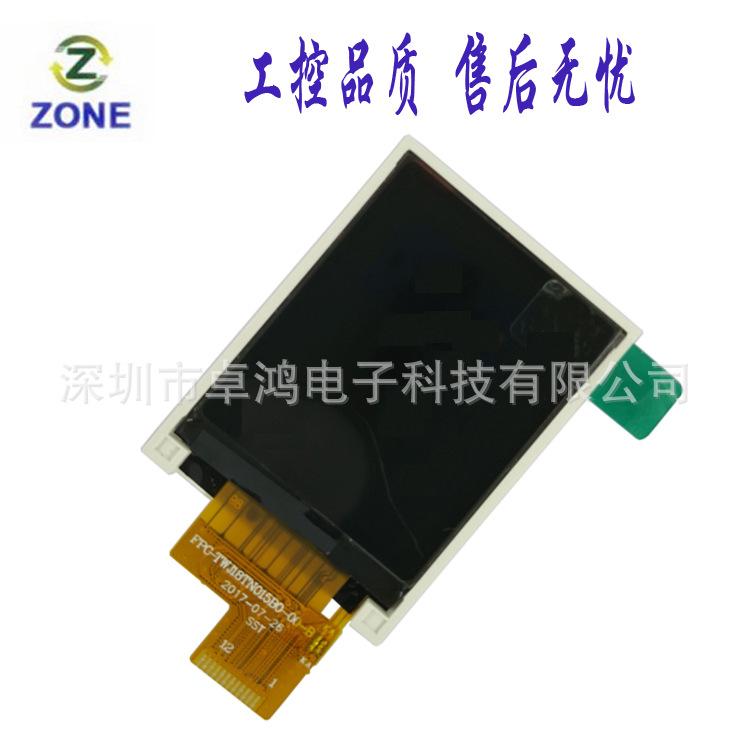 1.77寸TFT LCD液晶屏ST7735S模块1.8寸 24pin 显示屏模组128X160