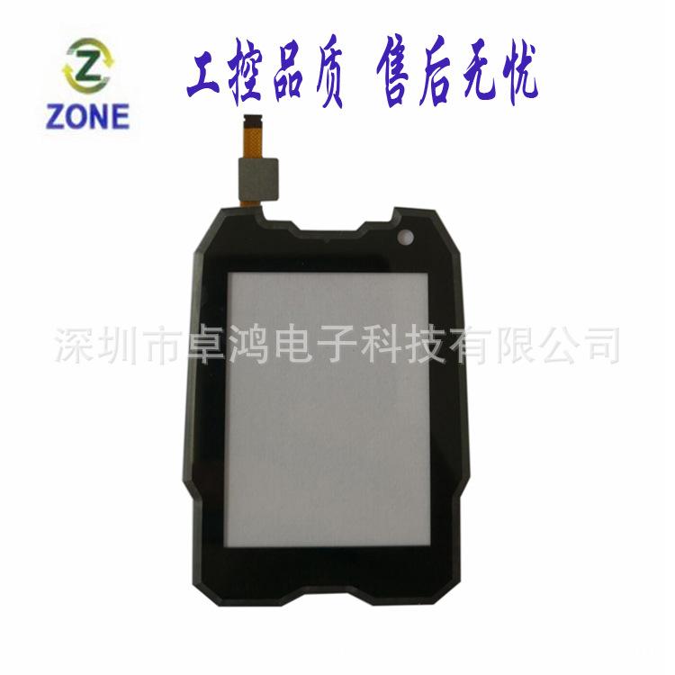 工厂直供2.4寸电容触摸屏工控电容屏手持医疗设备定制多点240*320