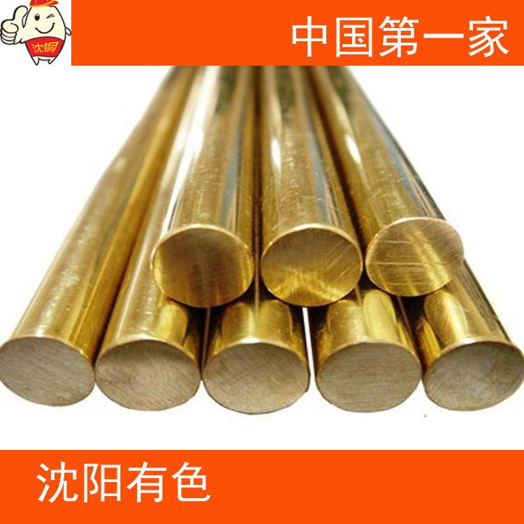 铝青铜棒 QAL9-4 HB 160 抗拉强度 550 耐磨抗暴 耐腐蚀性能强