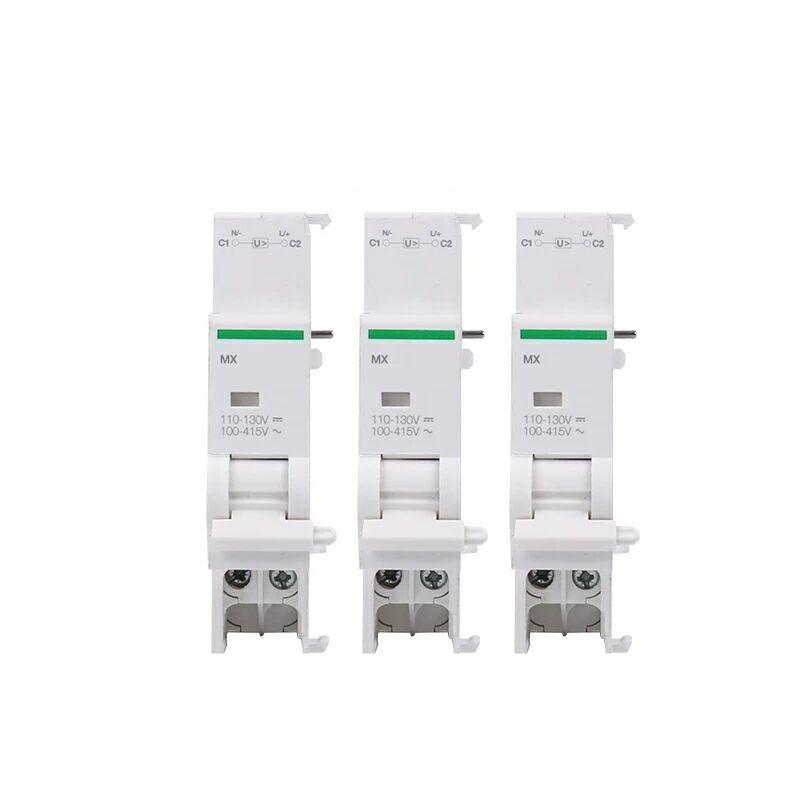 施耐德IC65N电气附件 iOF辅助触点 iSD报警触点 iMN欠压 分励脱扣