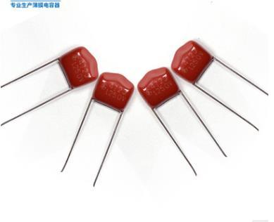 聚丙烯薄膜电容器 1250V