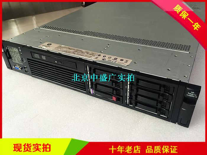 原厂维保维修HP RX2800i4_小型机服务器