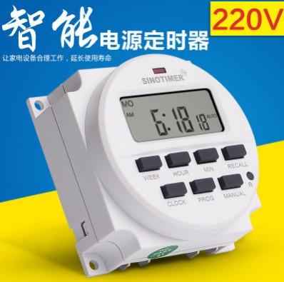 微电脑时控开关智能开关定时器电源定时开关时间开关220V