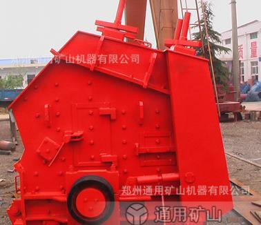 万能细碎机 石灰石 煤矸石 货真价值 厂家批量生产反击破碎机