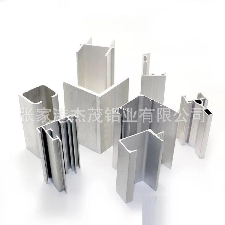 铝梯管材 踏步铝型材 6061梯子铝材 型材生产厂家