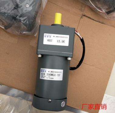 浙江直销交流调速电机马达减速电机5IK90RGU-CF/5GU15KB选型参数