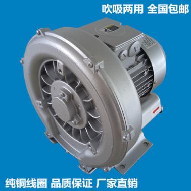 2HB2系列高压鼓风机 环形高压风机 0.4KW-0.7KW漩涡气泵