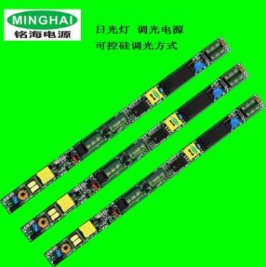 LED日光灯管调光电源匹配世界主流灯光控制系统及调光器调光 举报