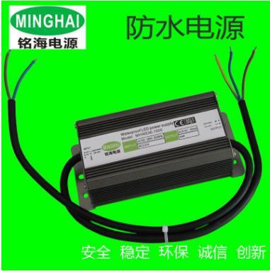 LED恒压驱动 12V5A防水电源 12V60W户外防水电源 举报