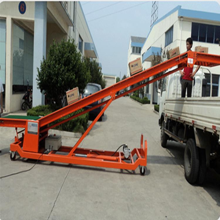 装卸车皮带输送机 倾角带式皮带机 定制各式皮带机