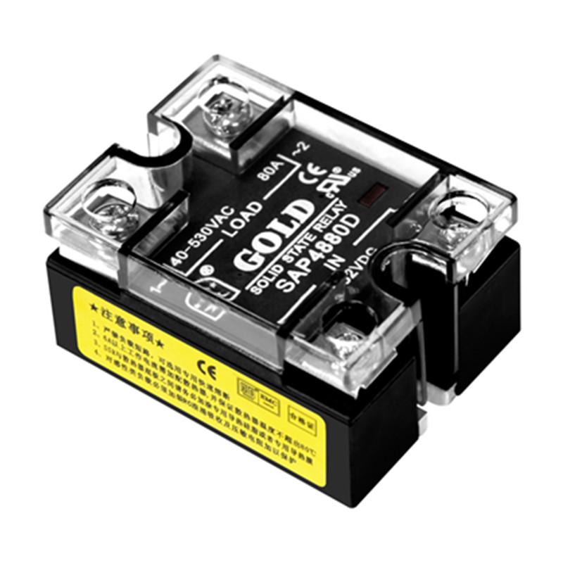 【卧式AC SSR单相固态继电器】串电阻限流型 过流保护SAP4820D 固特厂家自行研发生产