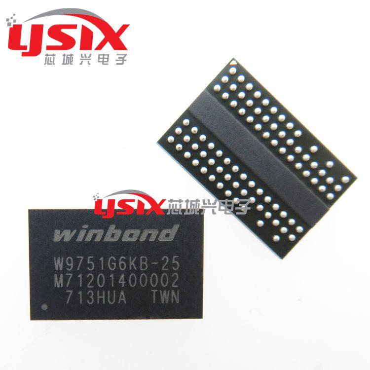原装正品 贴片 W9751G6KB-25 WBGA-84 512Mbit RAM存储器芯片