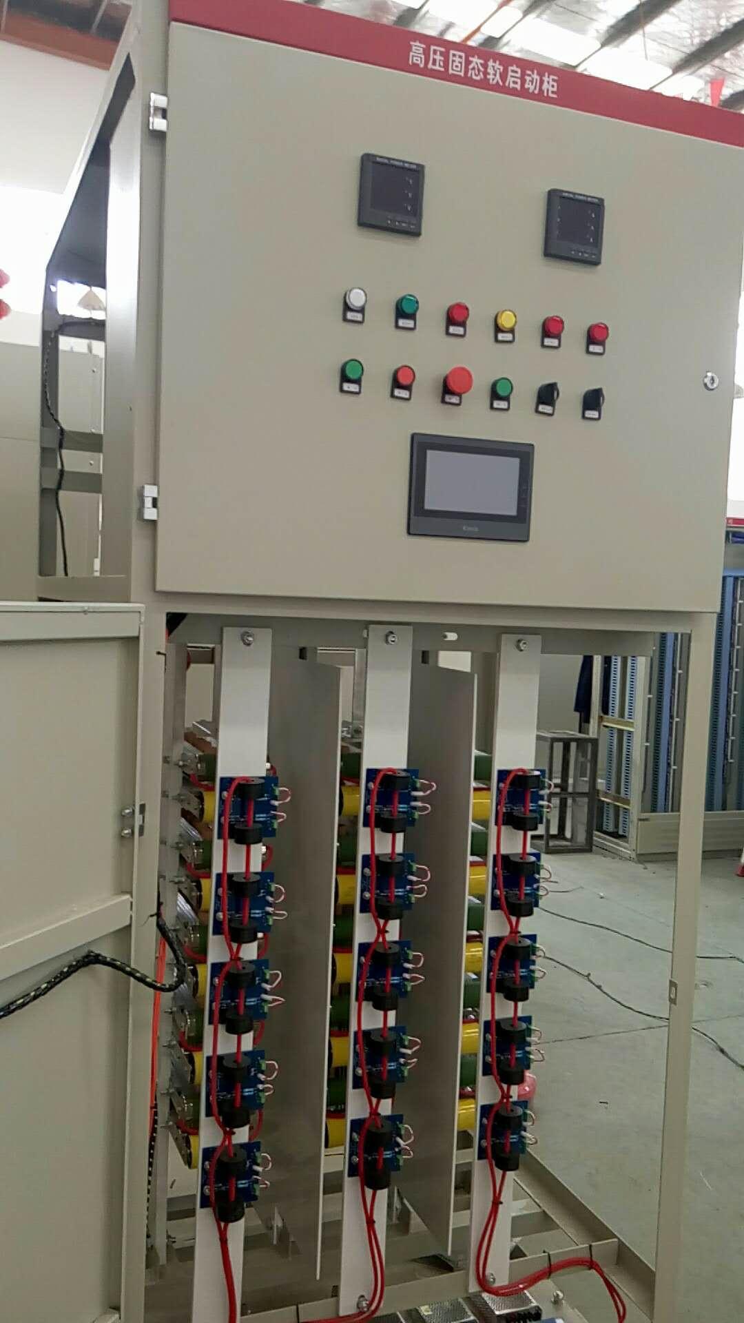 能有效控制风机起动电流的MHSS-500/10高压智能降压软启动柜