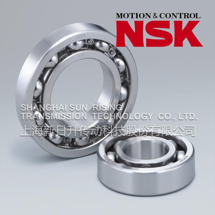 NSK进口轴承  原装正品 角接触球轴承  7005A
