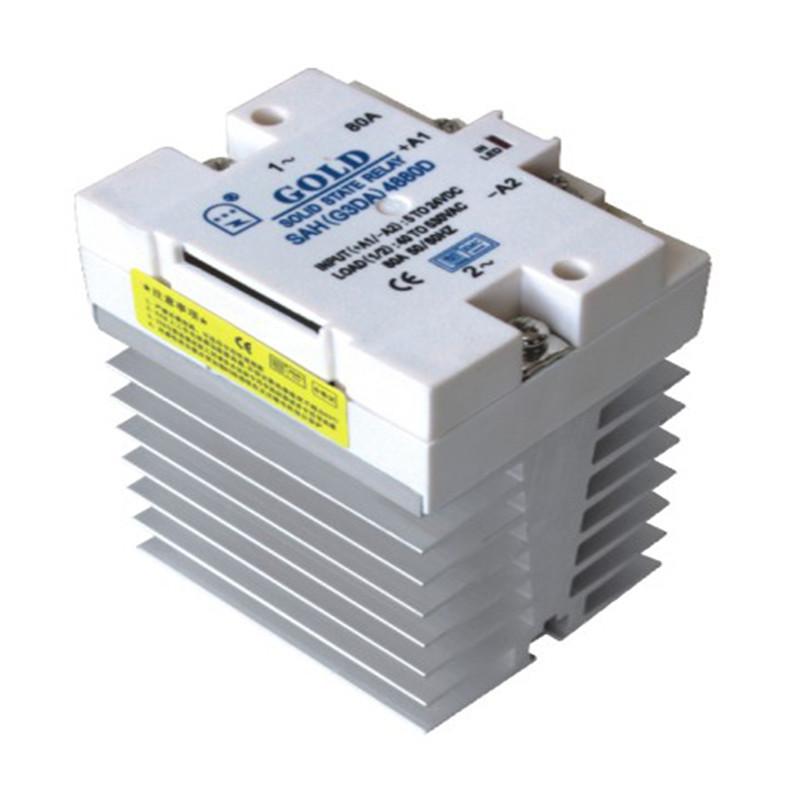 【带散热一体固态继电器】SAH(G3PA)4880D 无锡固特厂家自行研发生产