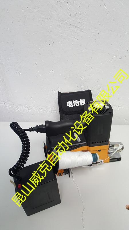GK35-7封口机,八方牌GK35-7光电自动缝包机