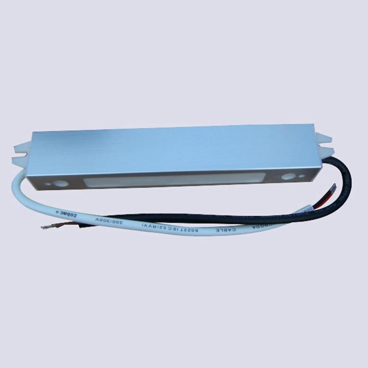 LED电源 12V1A 12W防水电源 室外灯具电源 IP67恒压防水电源