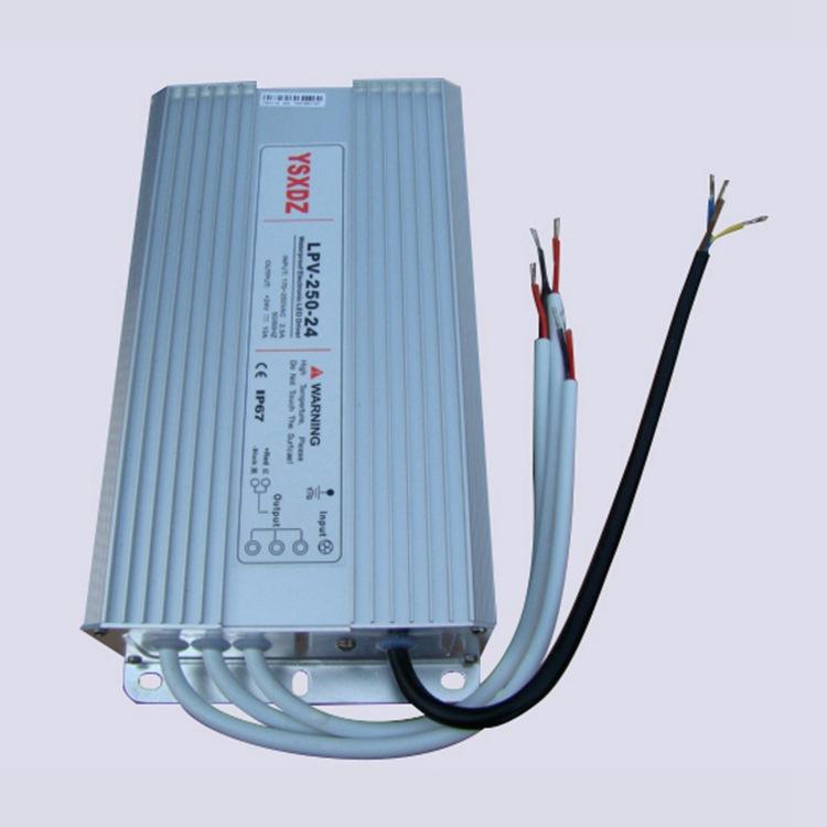 24v250W 防水电源  24v10A防水开关电源  LED防水电源