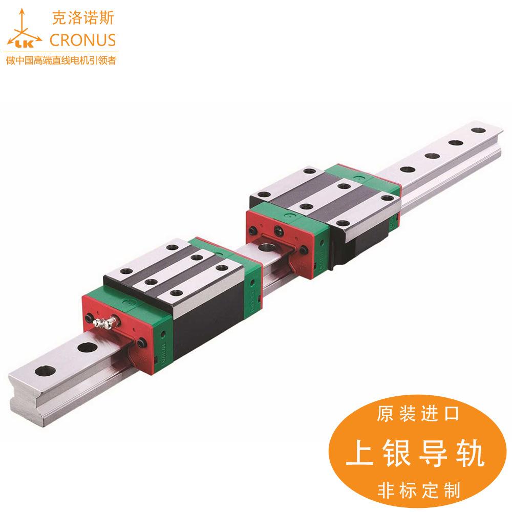 批量供应hiwin台湾上银直线导轨 可定制机床承重线性滑轨滑块