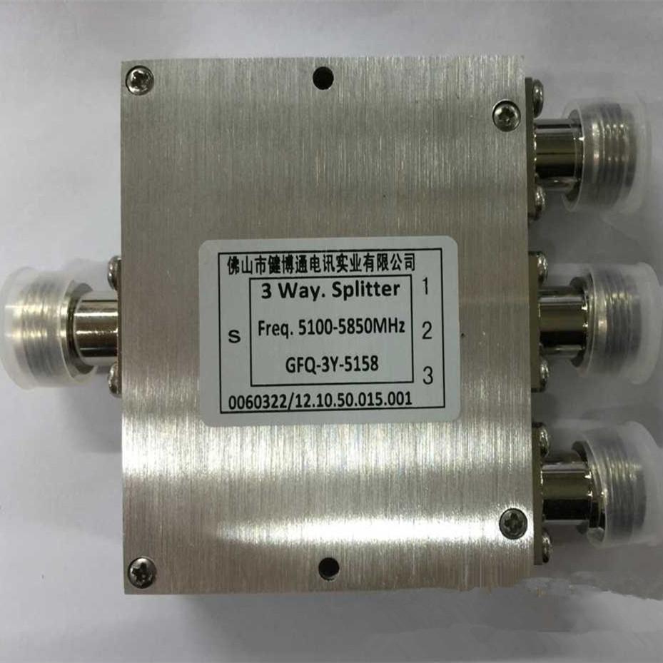 健博通/KBT 5.8G 一分三 功率分配器-室外防水型 GFQ-3Y-5158