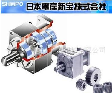 供应日本电厂SHIMPO减速机
