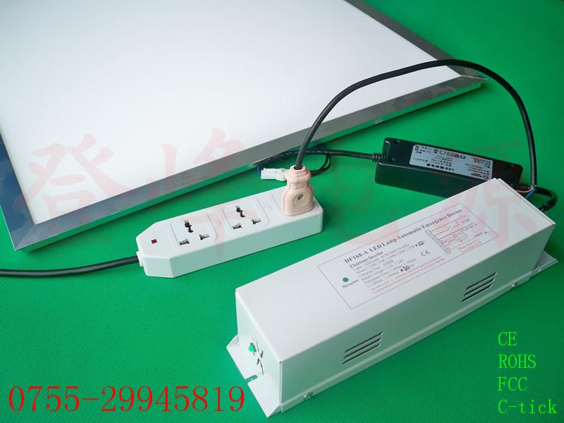 LED应急电源10WLED筒灯应急电源LED投光灯应急电源,CE认证