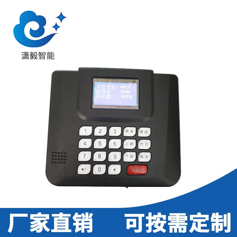 武汉GPRS刷卡机定值消费机网络售饭机食堂充值机感应式刷卡机