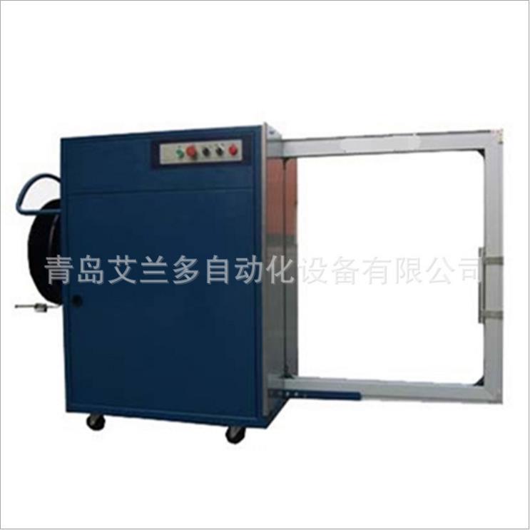 ID-3A 侧捆打包机 冷柜打包机 冰箱打包机 电器打包机