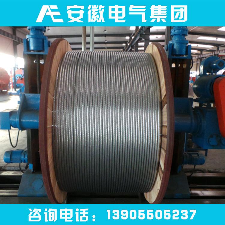 厂家直供JLB27A-120 LBGJ 铝包钢绞线 | 铝包钢地线 接地线
