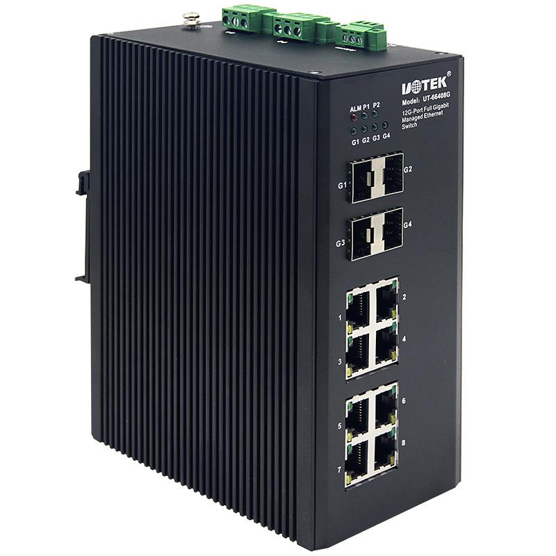宇泰UT-66408G 8GE+4G全千兆以太网交换机 铁壳 风力发电系统可用