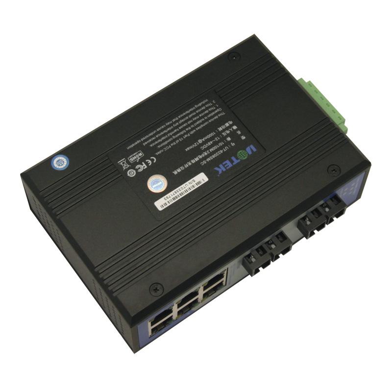宇泰UT-62206 100M2光6电以太网交换机 导轨式交换机 质保5年