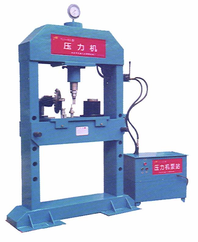 电动液压门式压力机