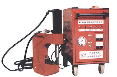 电动液压冷铆机