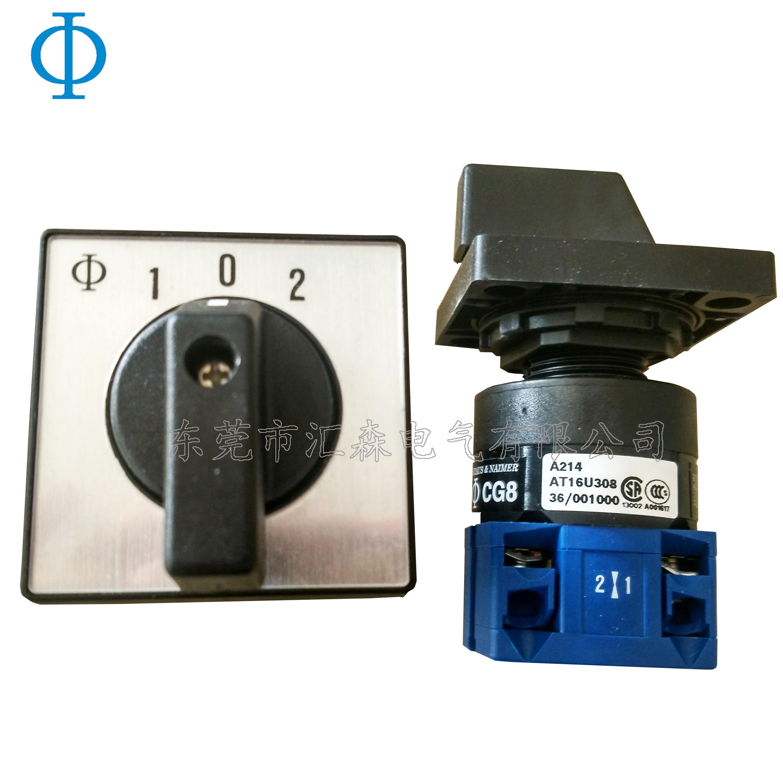 蓝系列转换开关CG8A178-600E