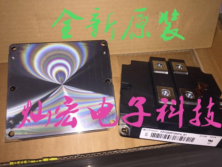 全新原装 英飞凌IGBT模块FS100R12KS4