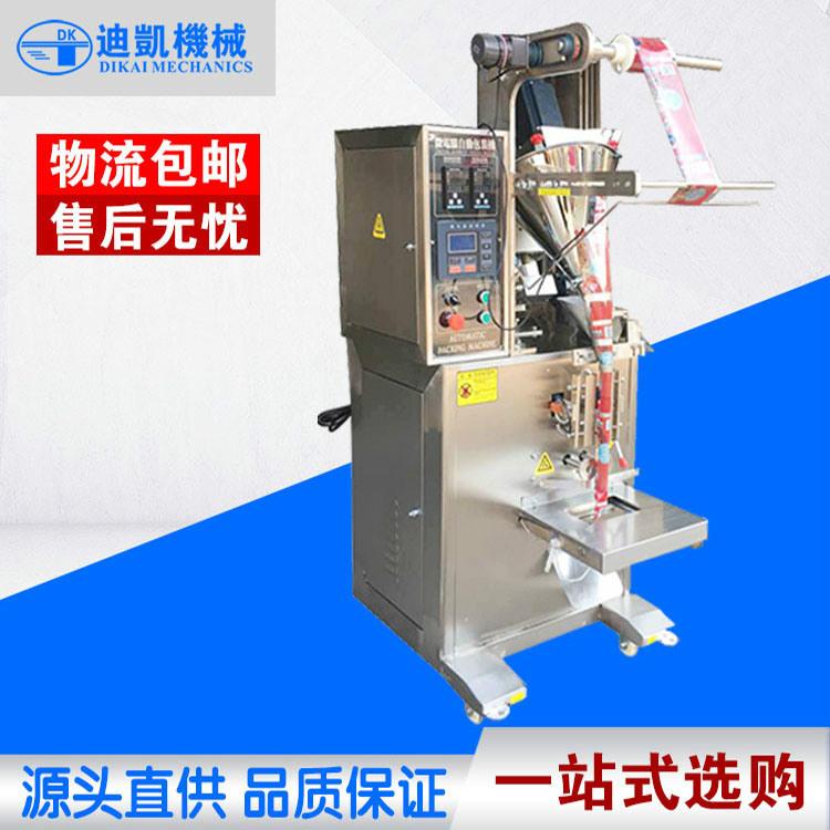 厂家批发3220小型粉末包装机螺杆自动定量咖啡粉末包装机