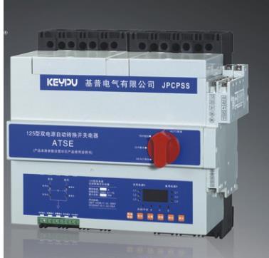 厂家直销 双电源自动转换开关 KBOS-125C/M63/02M