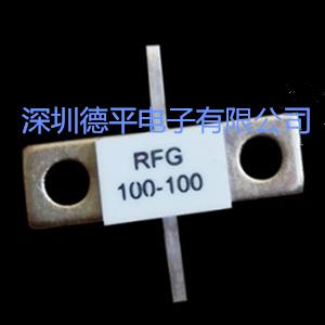 德平电子供应RFG100W100Ω射频电阻