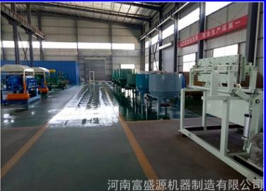 富盛源 FSY-1000F翻转式成型机设备 蛋托机械 纸浆模塑设备