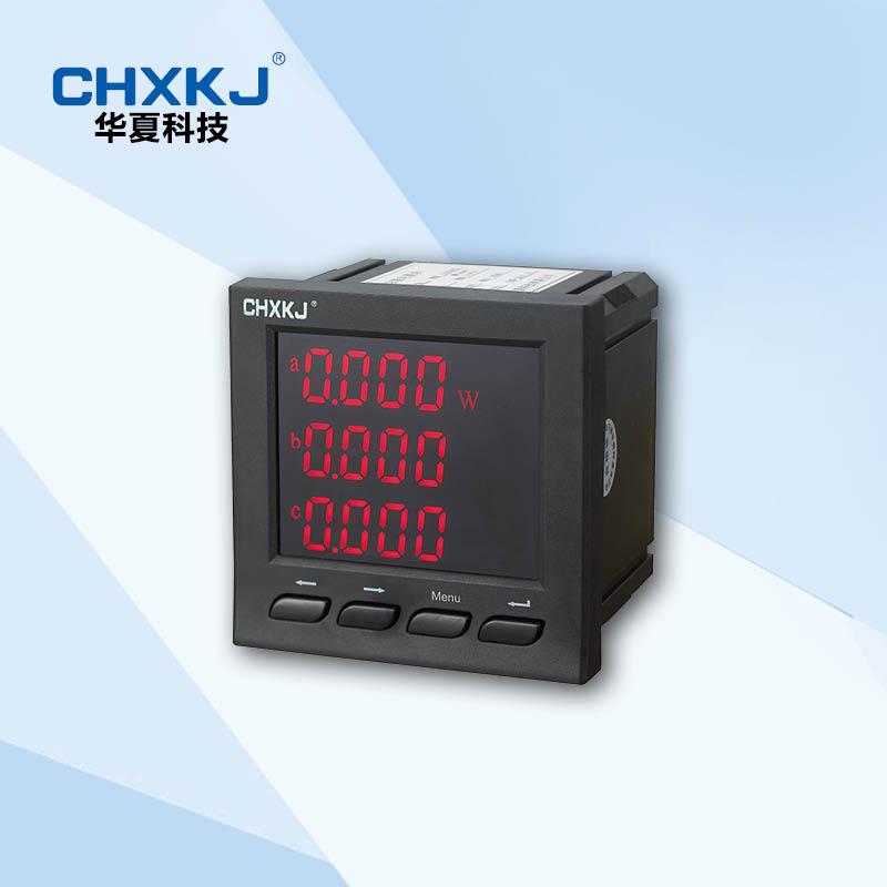 厂家直销多功能电力仪表 LED 数码管多功能电力仪表 PD1194E/Z