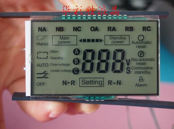 液晶屏厂家定制LCD液晶屏小家电控制板段码屏显示屏