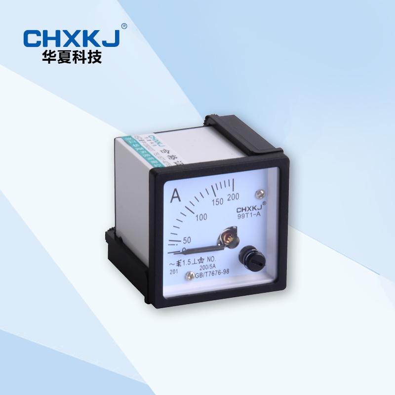 华夏科技 指针式电流表 99T1 200/5A 规格齐全 厂家直销 可贴牌