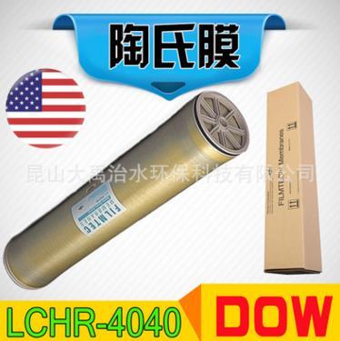 美国陶氏DOW HRLE-4040反渗透膜 LCHR-4040工业反渗透膜4寸RO膜