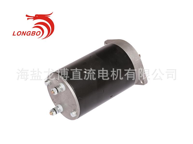 HY62040 动力单元 举高车 登高车 设备车直流电机 24V 500W