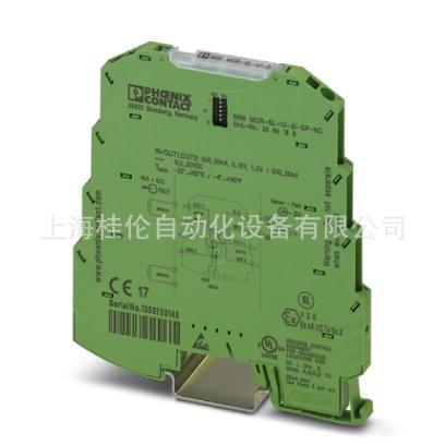 菲尼克斯 信号倍增器 - MINI MCR-SL-UI-2I-SP-NC - 2864189现货
