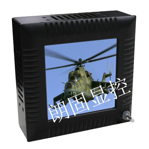 正阳瑞驰  朗固舰载显控终端  5寸加固显示器