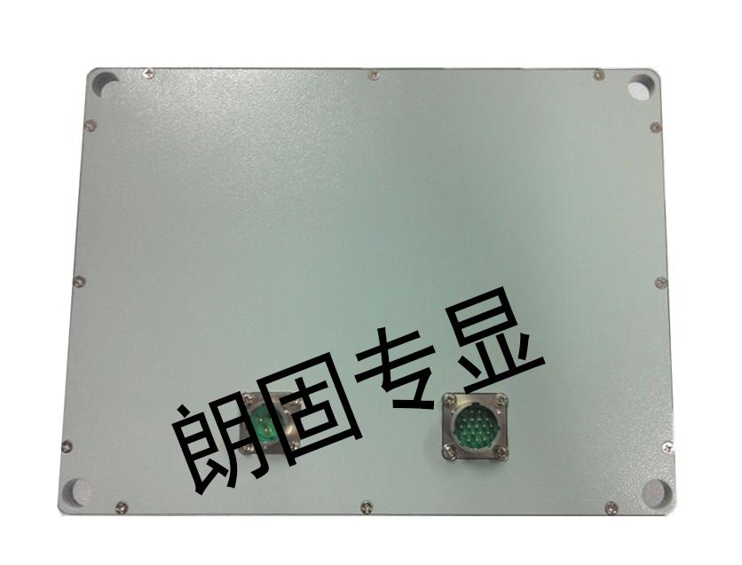 正阳瑞驰8.4寸舰载加固显示器显控终端