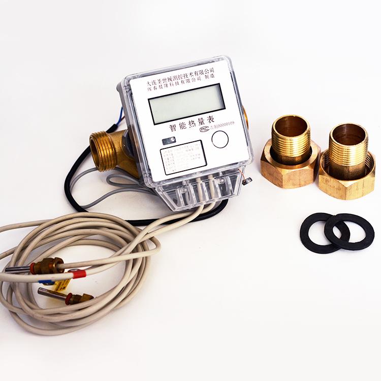 圣世援许昌户用数字式超声波热量表RLB正品保证SSY