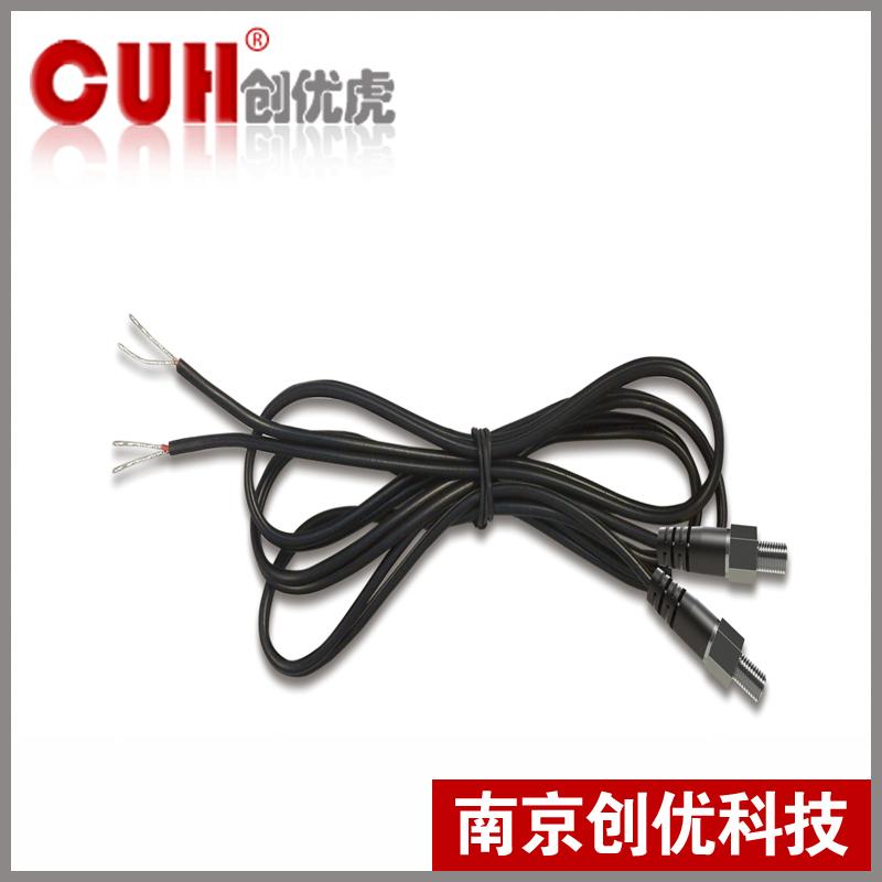 CUH创优虎料满对射光电传感器IDH718
